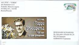 Russland 2018, Brief, 105. Geb.-tag Von Harry Blossfeld, Kakteen / Russia 2018, 105th Birthday Of Harry Blossfeld, Cacti - Sukkulenten