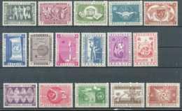 [600090]Belgique 1958, Exposition Universelle De Bruxelles 1958, Avec Aériens, Les 2 Séries Complètes - 1958 – Bruxelles (Belgique)