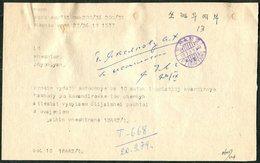 TELEGRAPH 1979 NORTH KOREA Pyongyang Incoming Telegram Fr. Moscow USSR Telegramm Télégramme Corée Du Nord Nordkorea DPRK - Corée Du Nord