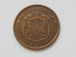 10 Stotinki 1881 - Bulgaria - Bulgarie  **** EN ACHAT IMMEDIAT ***** - Bulgarie