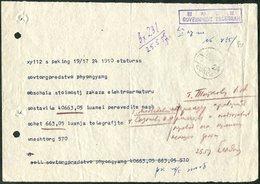 TELEGRAPH 1957 NORTH KOREA Phyongyang Government Telegram From Peking China Telegramm Télégramme Corée Du Nord Nordkorea - Corée Du Nord