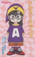 Télécarte Japon / 110-196194 - MANGA - MARGARET - DR SLUMP By AKIRA TORIYAMA - ANIME Japan Phonecard - 10913 - BD