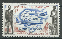 Dahomey Poste Aérienne YT N°21 Fondation D'Air Afrique Oblitéré ° - Benin – Dahomey (1960-...)