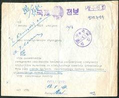 TELEGRAPH 1964 NORTH KOREA Pyongyang Government Telegram From Moscow USSR Telegramm Télégramme Corée Du Nord Nordkorea - Corée Du Nord