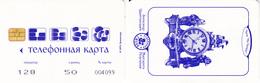Phonecard   Russia. Moscow   Region. Pavlov  Posad  50 Units - Russie