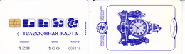 Phonecard   Russia. Moscow   Region. Pavlov  Posad  100 Units - Russie