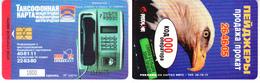 Phonecard   Russia. Vladivostok  1000 Units - Russia