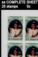 BULK: 5 X ST.VINCENT 1987 Carnival Dance Mask 45c IMPERF.COMPLETE SHEET:25 Stamps - St.Vincent (1979-...)