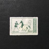 ◆◆CHINA 1953 Groom Wei  Dynasty,    $800   (4-1)   NEW   1539 - 1949 - ... République Populaire