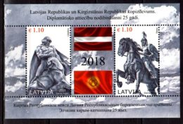 2018 Latvia - 25 Years Of Diplomatic Relationship With Kirgystan - Joint With Kirgystan MS - MNH ** MI B 44 (gg) - Emissioni Congiunte