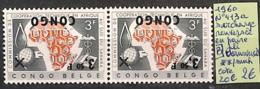 D - [826269]Congo 1960 - N° 413a, Surcharge Renversée En Paire, Pli, SNC - République Du Congo (1960-64)