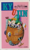 Télécarte Japon / 110-011 - MANGA - U-JIN  - ANIME Japan Phonecard - BD COMICS TK Tarjeta Tel.  - 10918 - BD