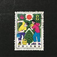 ◆◆◆CHINA   1964  Grain  Harvest    8F    (4-2)   USED  1557 - 1949 - ... People's Republic