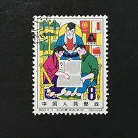 ◆◆◆CHINA   1964  Grain  Harvest    8F    (4-3)   USED  1560 - 1949 - ... People's Republic