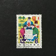 ◆◆◆CHINA   1964  Grain  Harvest    8F    (4-3)   USED  1561 - 1949 - ... People's Republic