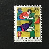 ◆◆◆CHINA   1964  Grain  Harvest    8F    (4-1)   USED  1562 - 1949 - ... People's Republic