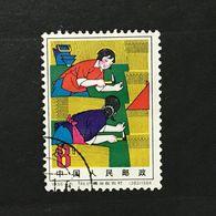 ◆◆◆CHINA   1964  Grain  Harvest    8F    (4-1)   USED  1563 - 1949 - ... People's Republic