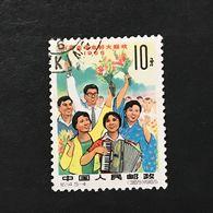 ◆◆◆CHINA   1964   Chinese-Japanese Youth Meeting, Peking.    10F    (5-4)   USED  1566 - 1949 - ... People's Republic