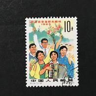 ◆◆◆CHINA   1964   Chinese-Japanese Youth Meeting, Peking.    10F    (5-4)   USED  1567 - 1949 - ... People's Republic