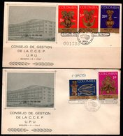 COLOMBIA- KOLUMBIEN - 1967.FDC/SPD. ARCHAELOGY, GOLD ARTIFACTS. VERY SCARCE COMPLETE SET X 2 COVERS - Colombia