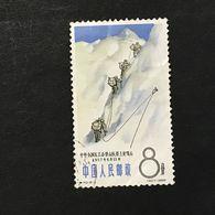 ◆◆◆CHINA   1965 Climbers On Mt. Minya  Konka   (5-1)   USED  1585 - 1949 - ... People's Republic