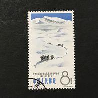 ◆◆◆CHINA   1965 Climbers On Mt. Minya  Konka   (5-2)   USED  1587 - 1949 - ... People's Republic