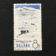 ◆◆◆CHINA   1965 Climbers On Mt. Minya  Konka   (5-2)   USED  1588 - 1949 - ... People's Republic