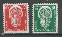 A.O.F. Timbres De Service YT N°5-7 Masques Oblitéré ° - A.O.F. (1934-1959)