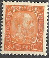 8S-776: Restje : N° 34 : Mint Hinged... Verder Uit Te Zoeken.. - 1873-1918 Dépendance Danoise