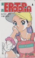 Rare Télécarte Japon / 110-011 - MANGA - U-JIN ** EROTOPIA ** - ANIME Japan Phonecard - BD COMICS TK - 10932 - BD