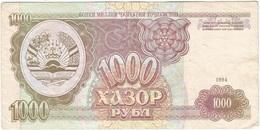 Tayikistán - Tajikistan 1.000 Rubles 1994 Pick 9a Ref 2 - Tadjikistan