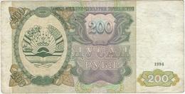 TAYIKISTAN - TAJIKISTAN 200 RUBLES 1994 PICK 7A Ref 4 - Tadjikistan