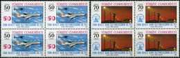TURKEY 1983 (**) - Mi. 2634-35, Turkish State Civil Aviation [Block Of Four] - 1921-... Republic