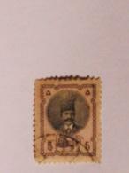 IRAN  1876   LOT# 1 - Iran