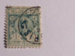 IRAN  1891   LOT# 3 - Iran