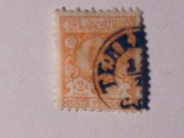 IRAN  1891   LOT# 4 - Iran