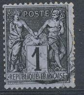 N°83 BLEU/AZURE - 1876-1898 Sage (Type II)