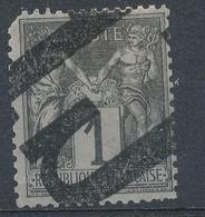N°83 BLEU/AZURE JOURNAUX - 1876-1898 Sage (Type II)
