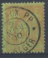 N°96  BEAU CACHET A DATE - 1876-1898 Sage (Type II)