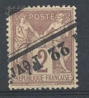 N°85 BEAU CACHET A DATE - 1876-1898 Sage (Type II)