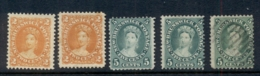 New Brunswick 1860-63 Queen Victoria 2c & 5c Asst. MNG/FU - Used Stamps