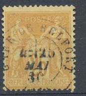 N°92  BEAU CACHET A DATE - 1876-1898 Sage (Type II)