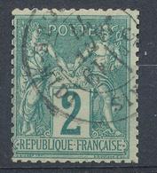 N°74  BEAU CACHET A DATE - 1876-1898 Sage (Type II)
