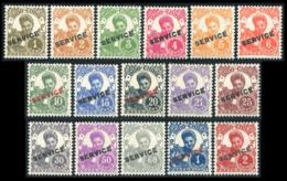 Indochine Service Y&T 17-32 **  Mi# 17-32 MNH - Indochine (1889-1945)