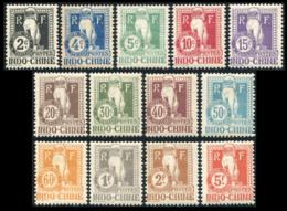 Indochine Y&T 5-17 *  Mi# 5-17 MH - Indochine (1889-1945)