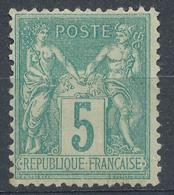 N°75 NEUF S.G. - 1876-1898 Sage (Type II)