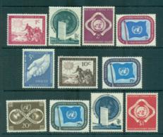 UN New York 1950 Definitives MUH Lot65934 - New York -  VN Hauptquartier