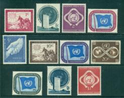 UN New York 1951 Definitives (11) MUH Lot40846 - New York -  VN Hauptquartier