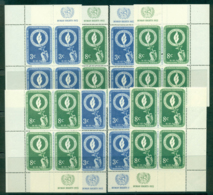 UN New York 1955 Human Rights Day Imprint Blk4 4xposition MUH Lot40868 - Ungebraucht