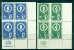 UN New York 1955 Human Rights Day Imprint Blk4 BR MUH Lot40866 - New York -  VN Hauptquartier